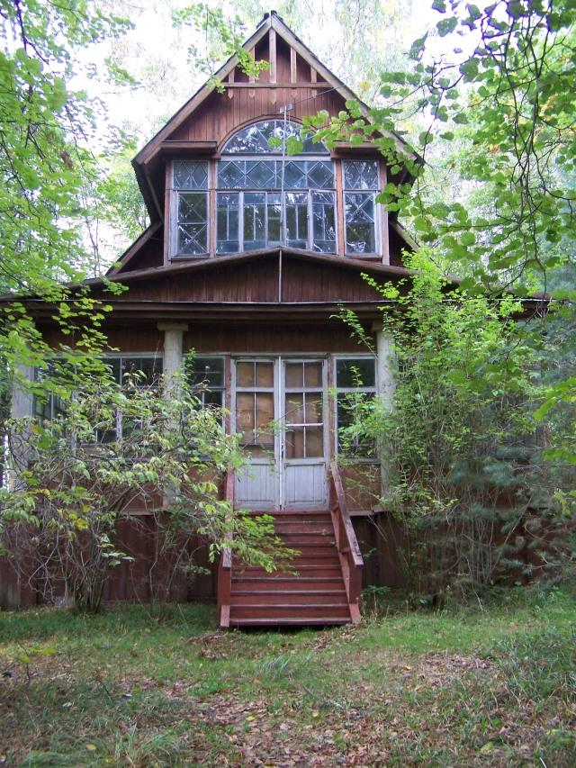 Former summer residence of a famous Soviet Opera Singer